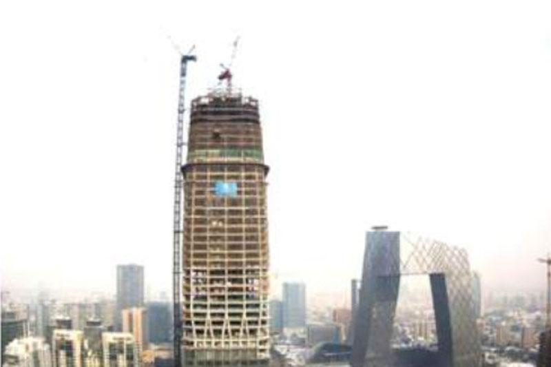 北京国贸三期